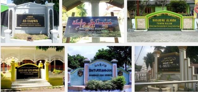 Gambar Jasa Pembuatan Papan Nama Masjid