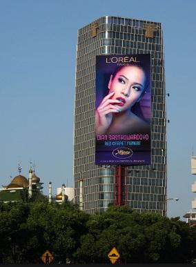 Gambar Billboard Vertical Back Light